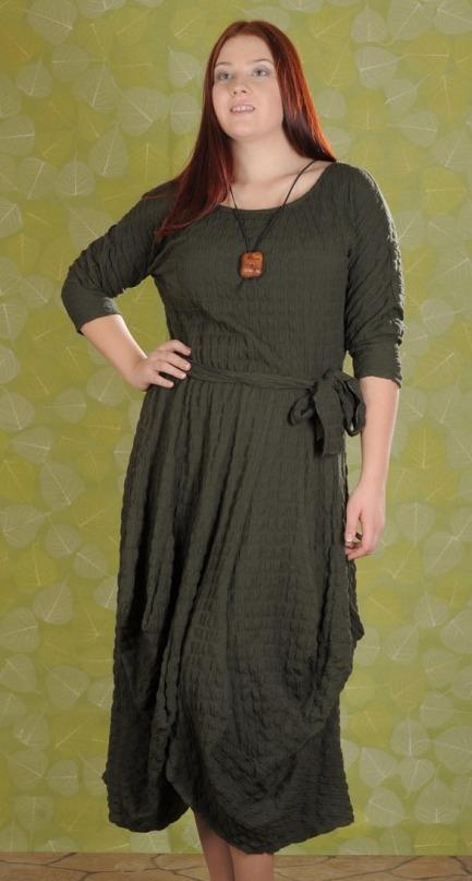 Алонита Женская Одежда С Доставкой